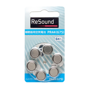 補聴器用空気電池PR44