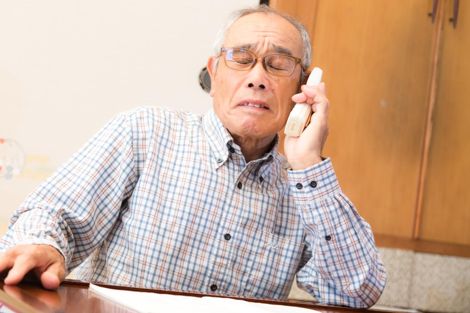 電話で聞こえない